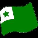 flag eo random