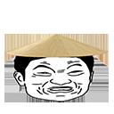 ricepicker random