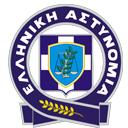 greekpolice random