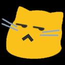 meow unamused blob cats