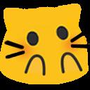 meow aww blob cats