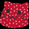 meow strawberry blob cats