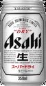 asahi beer random