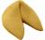 fortune cookie random